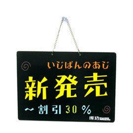 [奇奇文具]【成功 SUCCESS 繪板】A4 吊掛式雙面彩繪板 01004