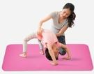 瑜伽墊 兒童專用舞蹈基本功地墊跳舞墊小女孩練舞小墊子女童練功墊瑜伽墊【快速出貨八折下殺】