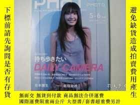 二手書博民逛書店PHaT罕見PHOTO ファットフォト 2006年 5-6月號