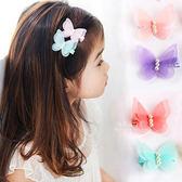 棉花糖色紗質蝴蝶髮夾 兒童髮飾 髮夾