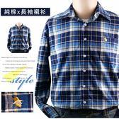 【大盤大】(S13868) 男 純棉襯衫 法蘭絨襯衫 經典格紋 蘇格蘭 休閒襯衫 厚地材質 團體 有加大尺碼