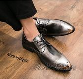 布洛克尖頭皮鞋男夏季韓版休閒內增高男士英倫復古潮流發型師鞋子 後街五號