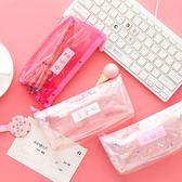 筆袋 筆盒 筆筒 透明 文具袋