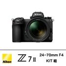 Nikon Z7 II + 24-70 F4 kit組 二代 總代理公司貨 登錄送單肩攝影包 德寶光學 無反 Z5 Z50 Z7 開放預訂