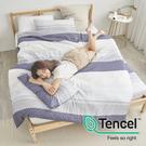 [小日常寢居]#HT023#絲柔親膚奧地利TENCEL天絲3.5尺單人床包被套三件組(含枕套)台灣製/萊賽爾Lyocell