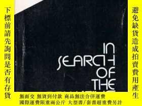 二手書博民逛書店In罕見Search of the Primitive: A C