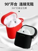 華為freebuds2保護殼榮耀flypods pro耳機盒保護套無線藍芽耳機套 格蘭小舖