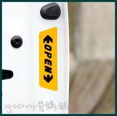 ❖i go shop❖ 汽車車門反光貼 警示貼 安全貼 裝飾貼 防撞貼 車用貼紙【I07G032】
