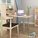 電腦桌書桌書架組合辦公桌學習桌一體式書桌子工廠直銷 PA17281『雅居屋』