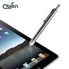 OBIEN Touch Pen 高感度觸控筆/手寫筆(適用於各類電容式觸控PDA/Smart Phone/平板電腦、HTC FLYER、APPLE i-PAD)