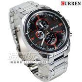 CURREN 卡瑞恩 帥氣簡約時刻三眼造型大錶徑男錶 防水手錶 學生錶 CU8274黑
