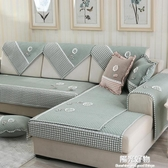 沙發墊全棉水洗布藝防滑純棉坐墊簡約現代四季通用綠色沙發巾套罩 陽光好物