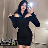 克妹Ke-Mei【ZT64701】2021初春龐克暗黑拉鍊露肩A字小洋裝