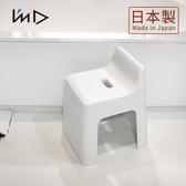 【日本岩谷Iwatani】RETTO曲面一體簡約室內/穿鞋/浴室椅凳