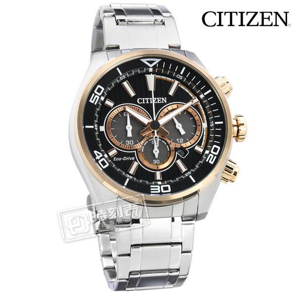 CITIZEN 星辰表 / CA4336-85E / 光動能 競速三眼計時 防水100米 日本機芯 不鏽鋼手錶 黑x香檳金框 45mm