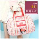 旅行袋-迪士尼活力甜橙米妮輕旅系列中款旅行袋-單1款-A13130073-天藍小舖