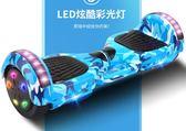 平秀手提雙輪平衡車兒童成人代步體感電動滑板漂移平衡電動車 LI1736『伊人雅舍』