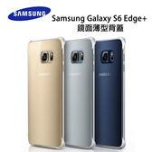 Samsung Galaxy S6 edge + Plus 原廠鏡面薄型背蓋 三星配件總代理-黑