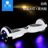 平衡車 - 智能電動雙輪兩輪兒童平衡車漂移思維成人體感車jy【快速出貨八折搶購】