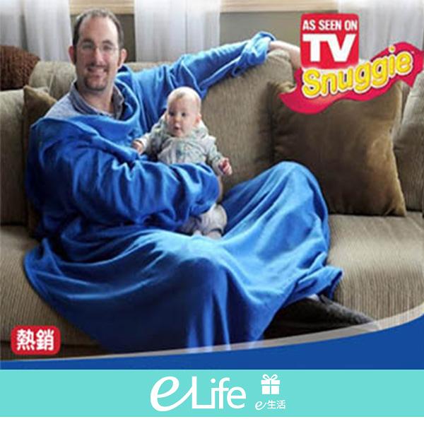 暖冬熱賣 加長版超輕量雙袖懶人毯 雙人毛毯 【e-Life】