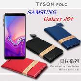 【愛瘋潮】Samsung Galaxy J6+簡約牛皮書本式皮套 POLO 真皮系列 手機殼