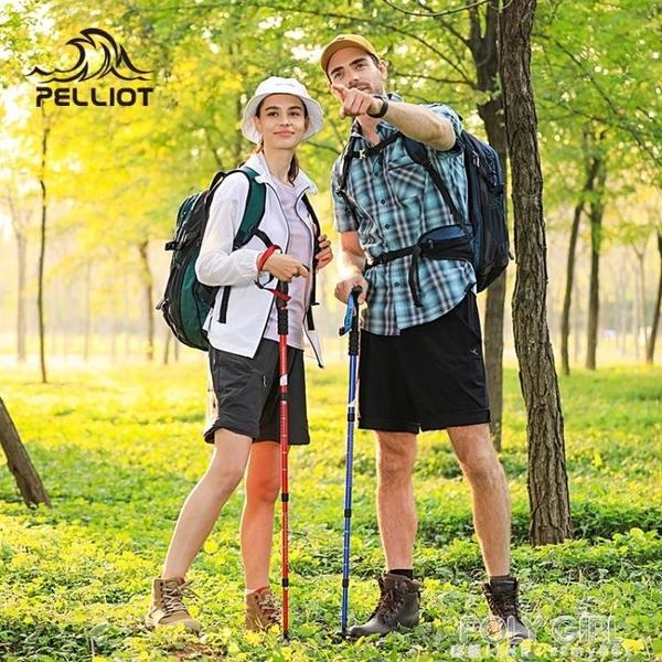 伯希和戶外伸縮登山杖鋁合金拐杖輕便拐棍行山手杖便攜爬山裝備 ATF 夏季狂歡