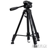 佳能三腳架單眼相機攝像便攜600D200D700D750D800D80D77D6D2角架  WD 遇見生活