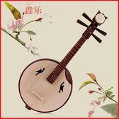 樂器中阮 骨花銅品中阮 初學者專業演奏級 彈撥民族樂器 ℒ酷星球