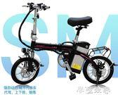 機車12/14寸折疊式電動自行車成人48V鋰電池代步電瓶車代駕司機專用寶 MKS交換禮物