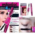 泰國正貨 Mistine 4D二合一纖長濃密雙頭睫毛膏(5.5g)-LA