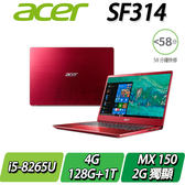 【ACER宏碁】SF314-56G-56E8 紅  ◢14吋8代極輕薄窄邊框筆電 ◣