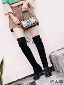 長靴女過膝平底長筒彈力粗跟保暖靴子
