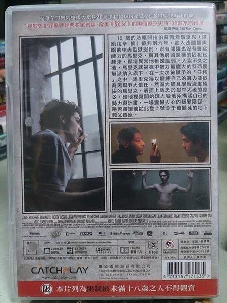 挖寶二手片-253-018-正版DVD*電影【大獄言家】塔哈拉辛*尼爾斯艾列斯鐸