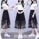 夏季女裝新款輕熟小個子洋氣兩件套套裝雪紡網紗半身洋裝子 居家物語