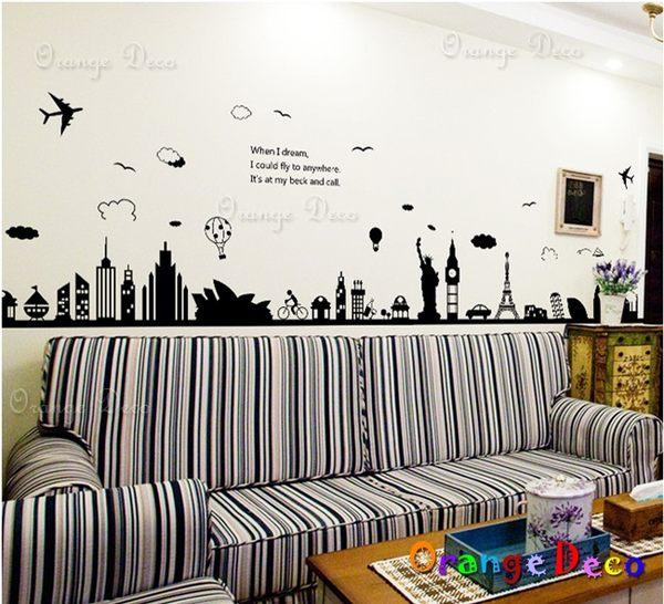 壁貼 橘果設計 城市剪影diy組合壁貼牆貼壁紙室內設計裝潢壁貼 橘果