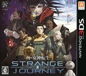 3DS 真.女神轉生 奧妙奇幻旅程(日版‧日本機專用)