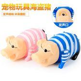 寵物玩具怪叫豬慘叫豬狗狗玩具發聲豬 發聲玩具小狗泰迪比熊貴賓