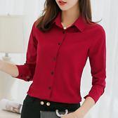 春秋修身酒紅色襯衫女長袖韓版職業裝工作服正裝大碼襯衣優家小鋪
