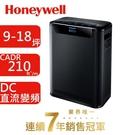 【美國 Honeywell】超智慧抗菌空氣清淨機 HPA-600BTW