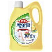 花王魔術靈 地板清潔劑-鮮採檸檬 2000ml【康鄰超市】