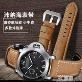 錶帶 手錶帶 沛納海手錶帶 手工牛皮男【免運直出】 3C優購