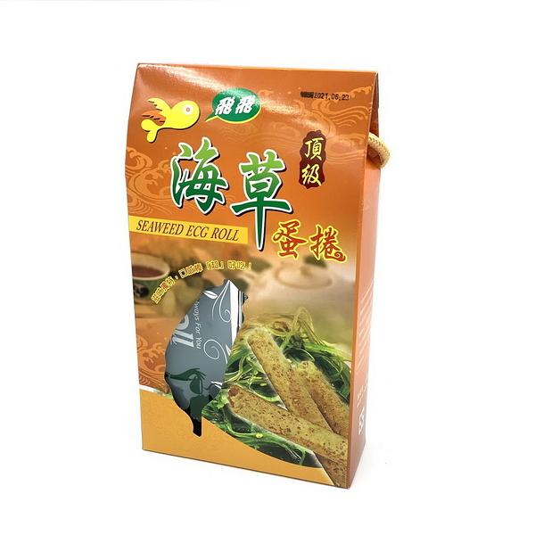 【信華農特產】頂級海草蛋捲 144公克(2入*4包)/盒