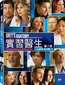 實習醫生 第8季 DVD  歐美影集 (購潮8)