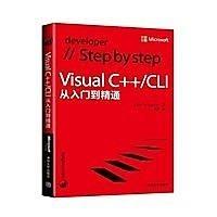 簡體書-十日到貨 R3YY【Visual C++/CLI從入門到精通】 9787302397007 清華大學出版社 作者:作者:..