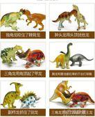 兒童恐龍玩具套裝24只 霸王龍仿真動物小恐龍模型男孩玩具2-9歲YXS『小宅妮時尚』