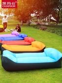 戶外懶人充氣沙發網紅充氣床公園氣墊床床墊空氣床午休懶人床單人 NMS小明同學