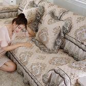 沙發墊歐式四季通用巾罩布藝皮沙發坐墊全蓋沙發套全包萬能套 街頭潮人
