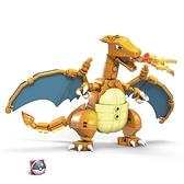 《 Pokemon 》Mega Construx 美高創建精靈寶可夢 噴火龍 / JOYBUS玩具百貨