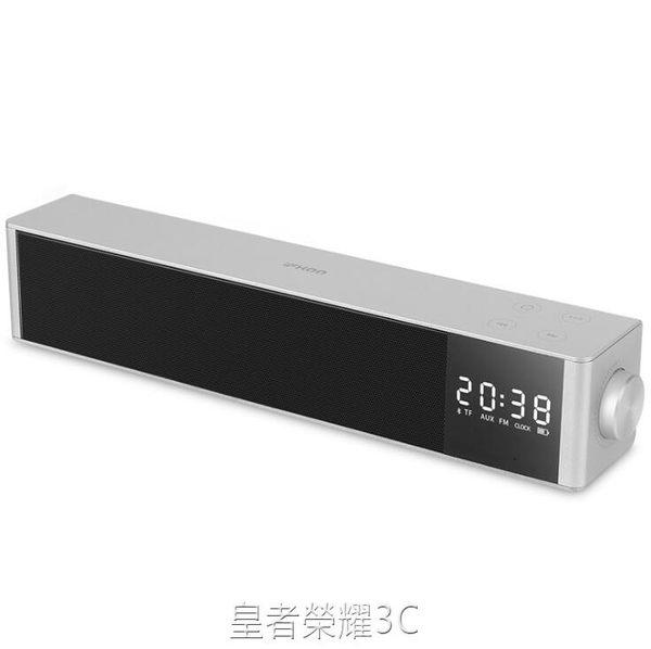 無線藍芽音箱手機超重低音炮迷你家用電腦小音響鬧鐘台式客廳共振電視小鋼炮