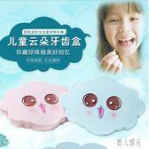 兒童乳牙紀念盒男生女孩子寶寶換牙牙齒臍帶胎毛收納保存收藏CC4624『麗人雅苑』